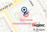 «Городская детская клиническая больница» на Yandex карте