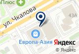 «Форштадт, АКБ» на Yandex карте