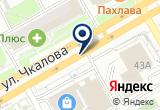 «Автокран» на Yandex карте