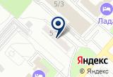 «ЭкоПромПроект» на Yandex карте