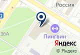 «Учебно-спортивный комплекс ОГУ Пингвин» на Yandex карте
