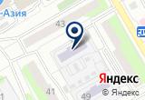«Па де Кале» на Yandex карте