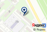 «Дельрус» на Yandex карте