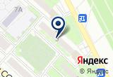 «Вигаст Оренбург» на Yandex карте