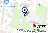 «Am-print» на Yandex карте