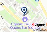«Холодильники и климат» на Yandex карте