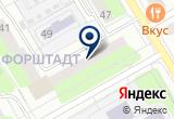 «Рестайл» на Yandex карте
