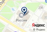 «Городская клиническая больница им. Н.И. Пирогова» на Yandex карте