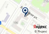 «РегионСнабКомплект» на Yandex карте