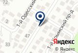 «ФКУ ИК-1 УФСИН России по Оренбургской области (колония общего режима)» на Yandex карте