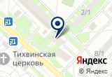 «Суши-бар Tokyo» на Yandex карте