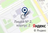 «Жара» на Yandex карте