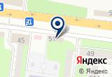 «Реклама-В-Оренбурге» на Yandex карте