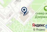 «Элегия» на Yandex карте