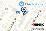 «Оренбургкая Судебно-Стоимостная Экспертиза» на Yandex карте