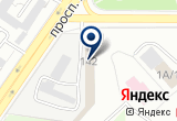 «Компания Орьтехцентр» на Yandex карте