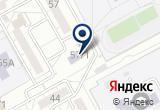 «Детская музыкальная школа №5» на Yandex карте