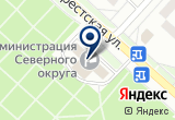 «Отдел по защите прав потребителей Северного округа» на Yandex карте