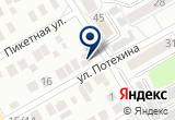 «МастерВэб» на Yandex карте