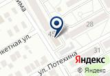 «Ветеринарная лаборатория, областная (I корпус)» на Yandex карте