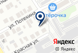 «Фгбу Гцас Оренбургский» на Yandex карте
