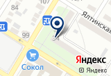 «Экспертцентр» на Yandex карте