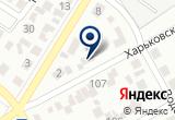 «Нивацентр» на Yandex карте