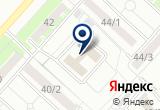 «Гармония, социально-реабилитационный центр для несовершеннолетних» на Yandex карте
