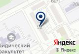 «Пробег авто» на Yandex карте