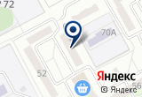«ИП Габриелян В.Г.» на Yandex карте