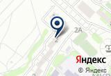 «Amway» на Yandex карте