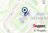«Детский сад №199 Центр развития ребенка с осуществлением физического и психического развития, коррекции и оздоровления всех воспитанников» на Yandex карте