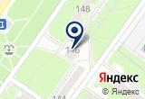 «РосЭкоСтрой» на Yandex карте