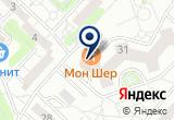 «Ля ви де Шато ресторан» на Yandex карте