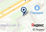 «Adv-web» на Yandex карте