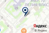«Семена» на Yandex карте