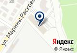 «Автологика» на Yandex карте
