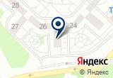 «Автоклондайк» на Yandex карте