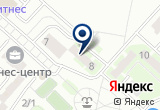 «Галатея Лат» на Yandex карте