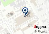 «Веллтекс» на Yandex карте