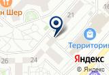 «Make Up, студия Ирины Рубинштейн» на Yandex карте