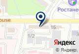 «Натур Продукт» на Yandex карте
