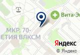 «Fishka, кафе-клуб» на Yandex карте