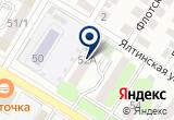 «Адиант» на Yandex карте