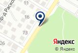 «Терн» на Yandex карте