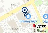 «БРИНКС, НКО, филиал» на Yandex карте