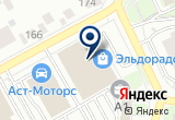 «Авантаж» на Yandex карте