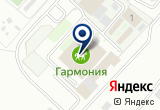 «Гармония, конноспортивный клуб» на Yandex карте