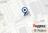 «Оренбургспецтранс» на Yandex карте
