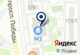 «Феликс» на Yandex карте